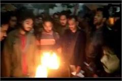 amu students burn copies of cab sloganeering slogans against modi shah