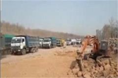 adm court fined 280 million on sand mafia