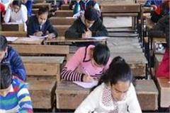 up board examinations will be completed in just 15 days