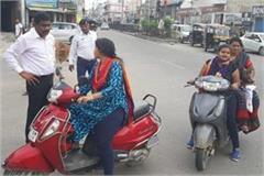 traffic police cut challan women drivers rules