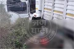 death of husband and wife going to parents meeting in road accident