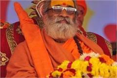 swami vasudevanand statement