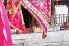 mahan dev temple