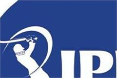 himachali cricketers not found buyers in ipl auction