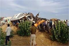 bus overturned in katangi jabalpur two killed