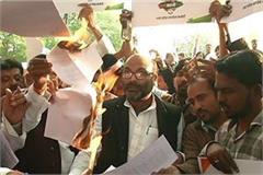 up congress to take to the streets against citizenship amendment bill
