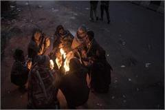 cold conditions north india people relief using bonfire