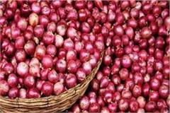 onions will make housewives still cry