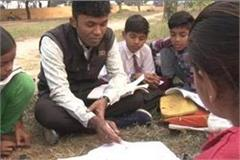 exemplar became a student of allahabad university pioneered to teach