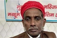iqbal ansari said  ram temple construction should start as