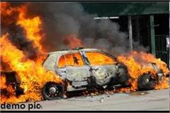 fire in car parked outside the camp incident cctv camera capture
