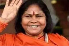 union minister sadhvi niranjan jyoti attacked rahul gandhi and akhilesh fiercely
