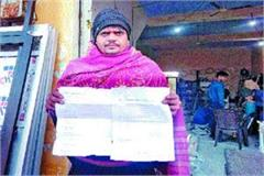 fake running pan card mistry despite complaints department steps