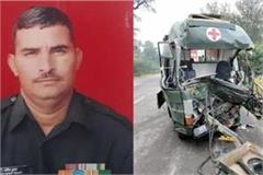 mathura funeral of a soldier who lost his life in a road accident