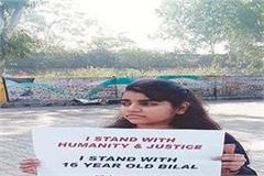 17 year old kashmiri student ehtisham bilal