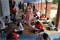 dc inspected schools anganwadi special care cleanliness