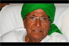 former chief minister op chautala received 14 days furlough