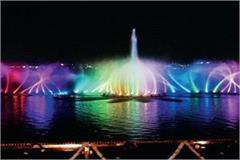 cm kamal nath inaugurated musical floating fountain
