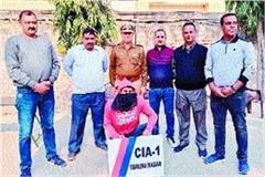 the accused who shot the house of the sarpanch arrested