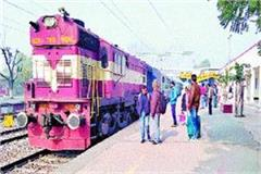 time express trains fog fsds installed trains