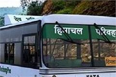 now hrtc buses will not run for private schools