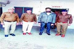 accused of dowry harassment arrested at delhi airport