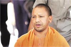yogi pays tribute to bismil ashfaq and roshan singh on sacrifice day