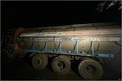 crime branch caught milk tanker stand suspicious condition near misrod