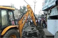admini whip encroachment nasrullaganj sehore illegal occupation removed
