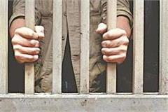 up inmates gift on new year this facility will be available in jail