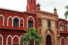 amu students speak about irfan habib  they stopped the governor