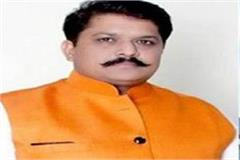 bjp mp kp yadav accused of giving benefit of reservation to son