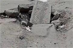 broken slabs drain inviting accidents people upset