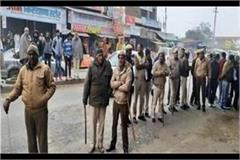 jcb on illegal occupation in shadipur