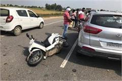 scooty driver dies due to car collision