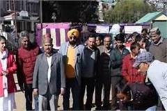 world disability day celebrated in dhalpur