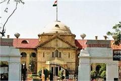 hc strict on shutting down internet in up notice given to yogi government