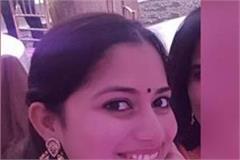 jalandhar woman her male friend found dead in canada s brampton