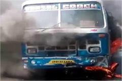 private bus fire short circuit passengers escaped saved lives