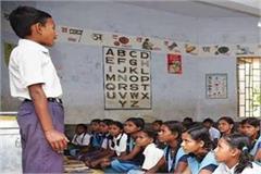 ratio teachers schools 67 schools principals