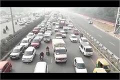 police stopped delhi gurugram expressway