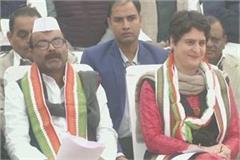 priyanka administered the oath of constitution to hundreds of congressmen