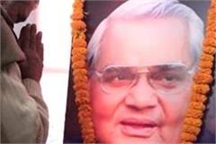 bjp leaders celebrate