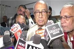 caa against indian constitution congress opposes it digvijay