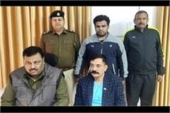 a gang busting fraud in the name of getting a job in railway