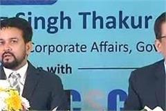 union minister anurag thakur said
