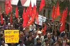 under the banner of citu