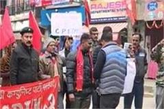 sloganeering slogans against citu