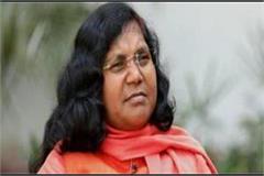 savitri bai phule resigns from congress charges serious on priyanka gandhi