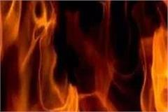 bilaspur dc office campus in fire